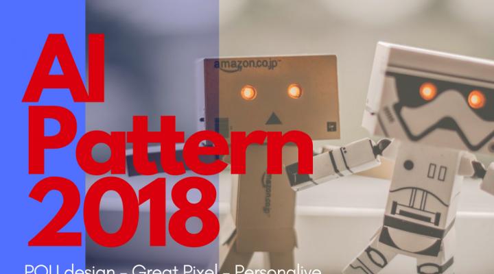 AI ed e-commerce: percezioni, aspettative e paure